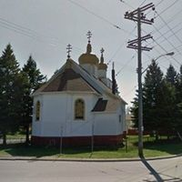 Assumption of the Blessed Virgin Orthodox Church - Thunder Bay, Ontario