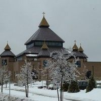 St. Joseph's Ukrainian Catholic Church - Oakville, Ontario