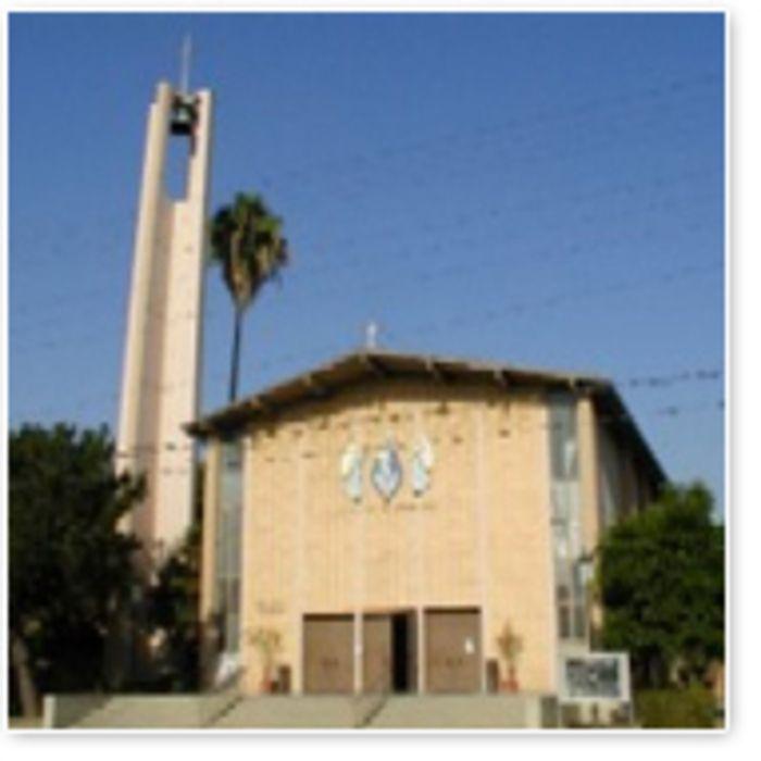 Nativity Catholic Church El Monte Ca Roman Catholic